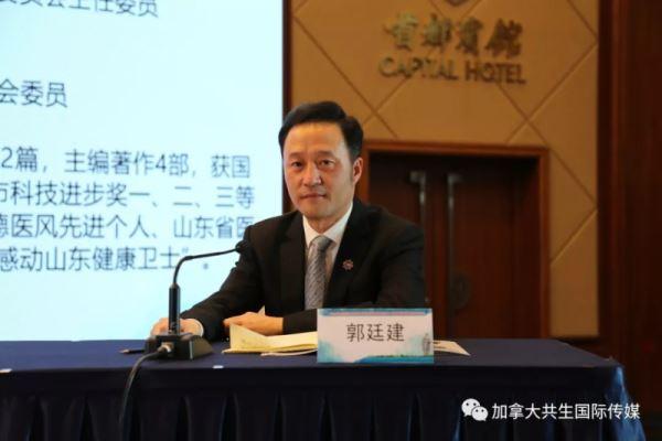 纪念白求恩逝世80周年高峰论坛在京举办